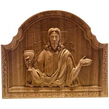 Иисус Христос с хлебом и вином (тайная вечеря)